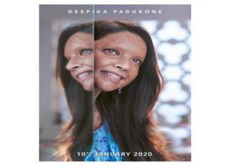 Meghna Gulzar's Chhapaak First Look