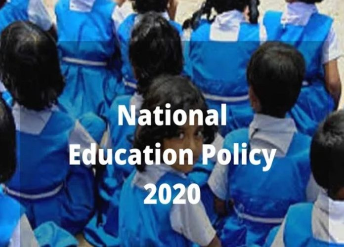 Know All About New National Education Policy 2020