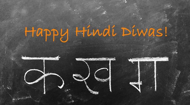 Hindi Diwas 2020: History, Importance And Key Facts