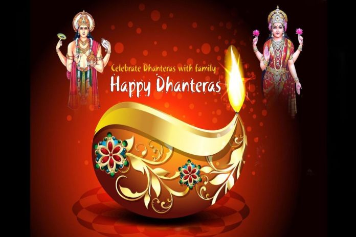 Know The History And Significance Of Dhanteras 2020