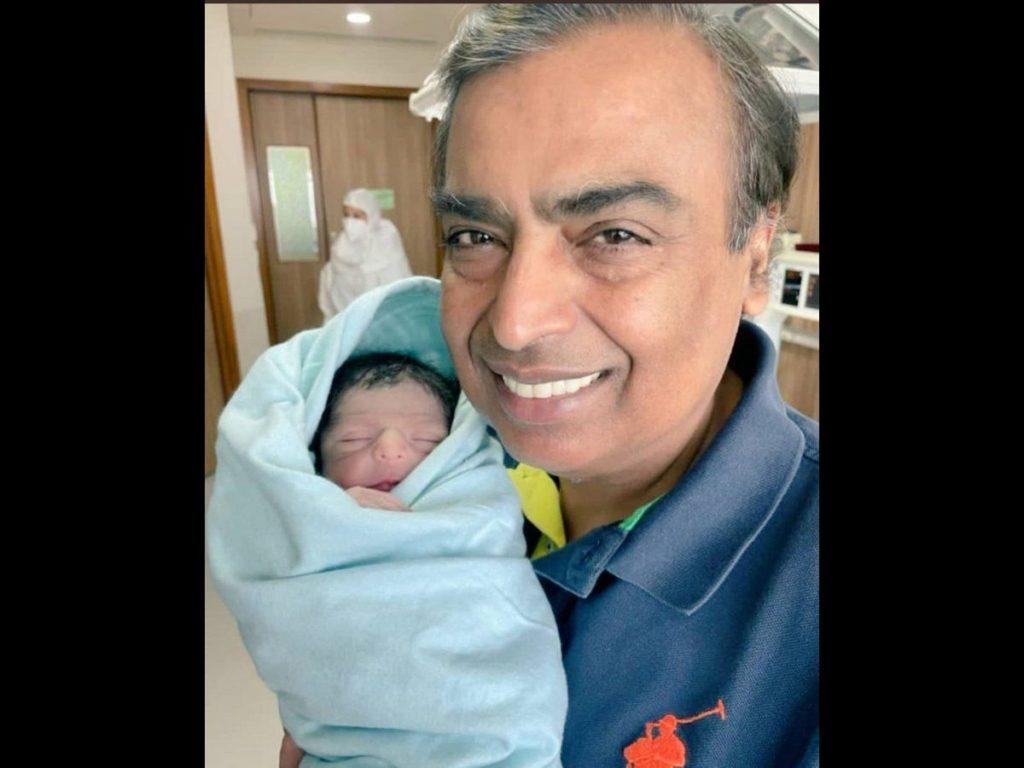 Akash-Shloka Become Parents: See Baby's First Pic With Mukesh Ambani